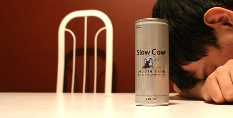 slowcow.jpg