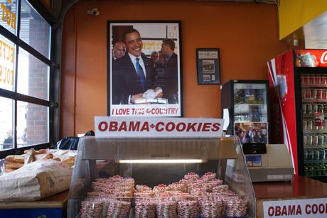 obacookies.jpg